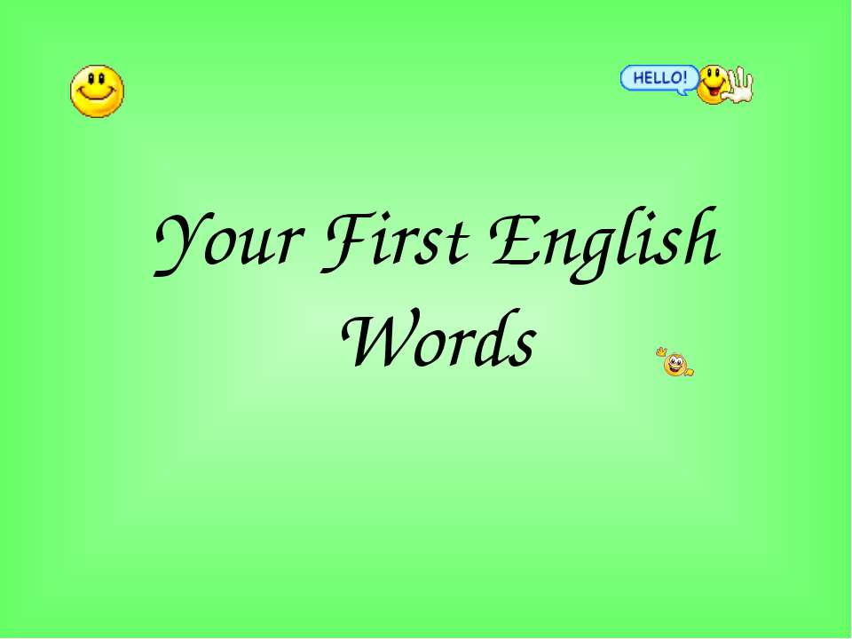 Your First English Words