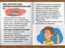 Найпоширенішою причиною погіршення слуху є накопичення вушної сірки, яку виді...