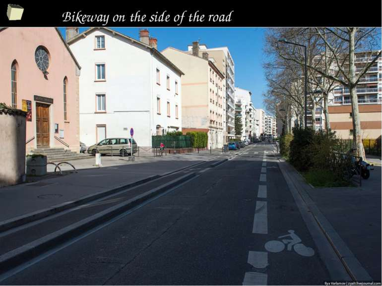 Bikeway on the side of the road *
