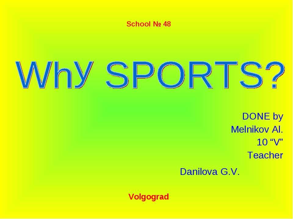 """School № 48 DONE by Melnikov Al. 10 """"V"""" Teacher Danilova G.V. Volgograd"""