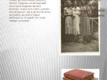 Згодом її прізвище можна було побачити в списках студентів-заочників Кіровогр...