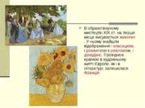 В образотворчому мистецтві XIXст. на перше місце висуваєтьсяживопис. У ньом...