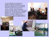 Разом із професійною підготовкою учні вивчають загальноосвітні предмети у 9 н...