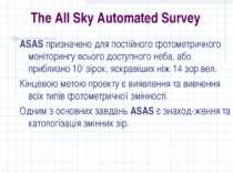The All Sky Automated Survey ASAS призначено для постійного фотометричного мо...