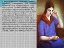 В XX столетии поэзия и живопись соединены несравненно более крепкими узами, ч...