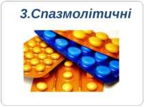 3.Спазмолітичні