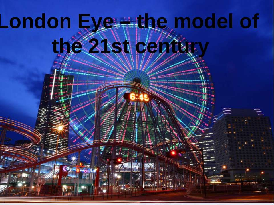 London Eye – the model of the 21st century