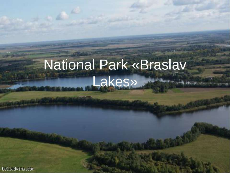 National Park «Braslav Lakes»