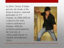 In 2004, Dmitry Koldun got into the finale of the musical project «national p...