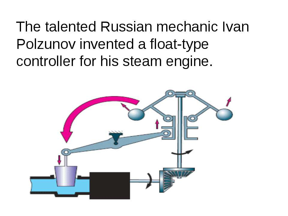 The talented Russian mechanic Ivan Polzunov invented a float-type controller ...