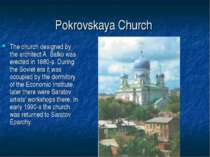 Pokrovskaya Church The church designed by the architect A. Salko was erected ...