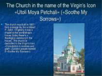 The Church in the name of the Virgin's Icon «Utoli Moya Petchali» («Soothe My...