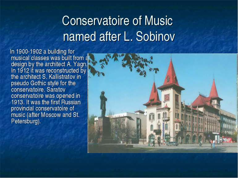 Conservatoire of Music named after L. Sobinov In 1900-1902 a building for mus...