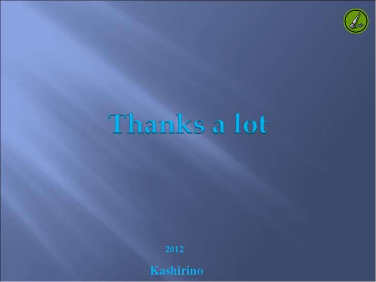Kashirino 2012 Kashirino