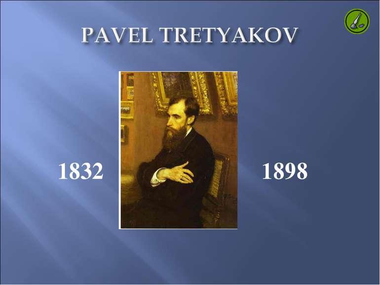 1832 1898