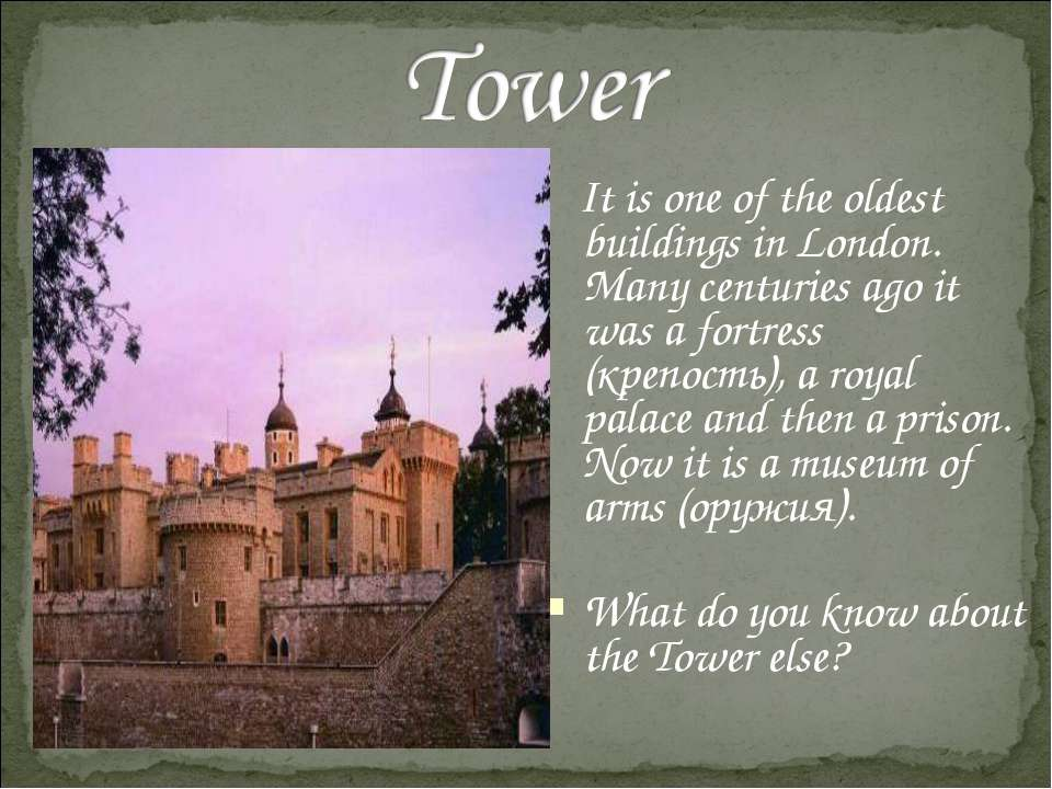 It is one of the oldest buildings in London. Many centuries ago it was a fort...