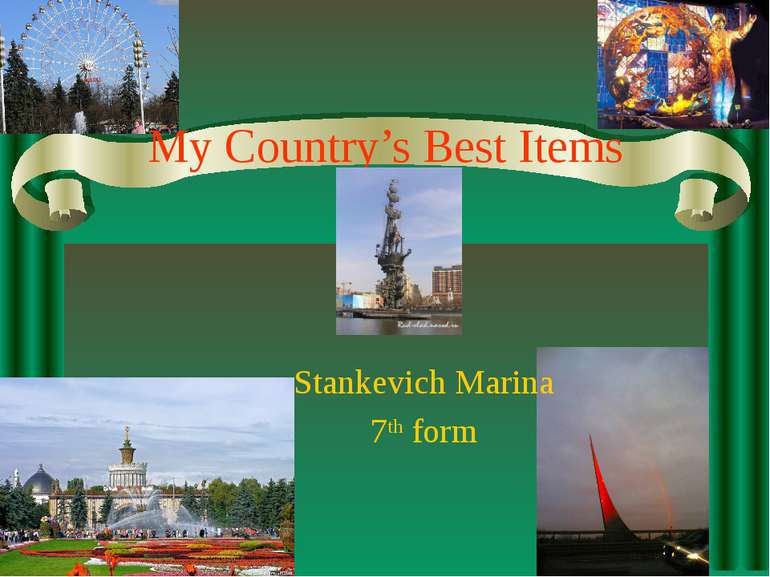 My Country's Best Items Stankevich Marina 7th form