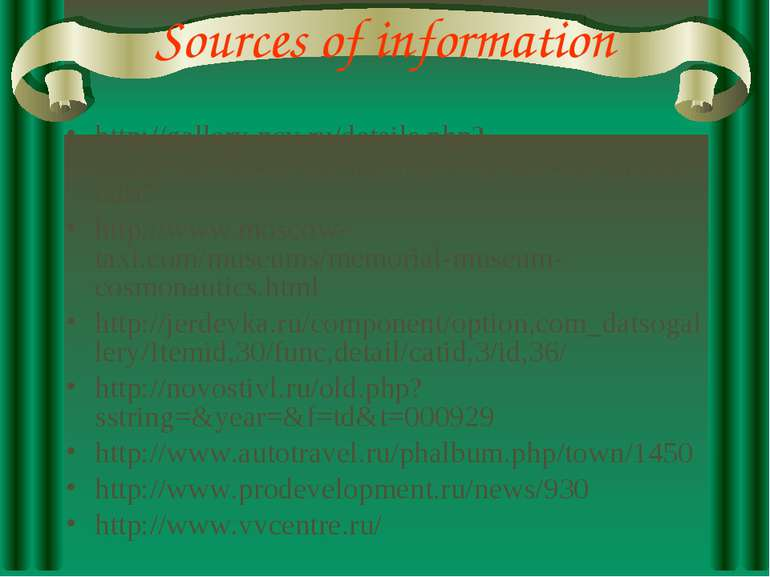Sources of information http://gallery.ncv.ru/details.php?image_id=5847&sionid...