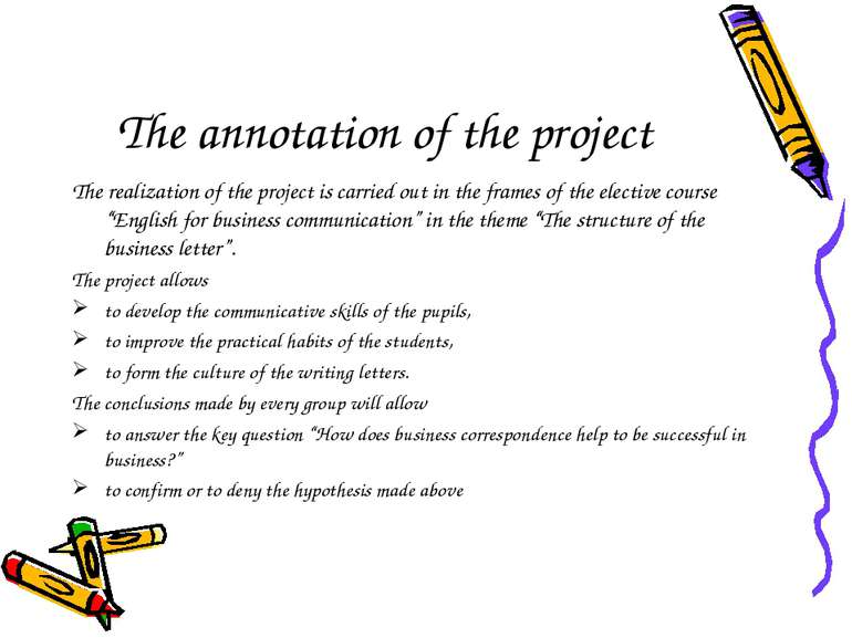 The annotation of the project The realization of the project is carried out i...