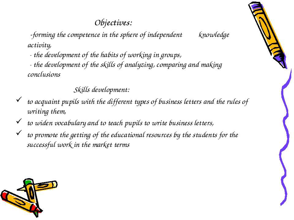 Objectives: -forming the competence in the sphere of independent knowledge ac...