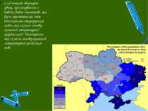 Слід також звернути увагу, про існування з давніх-давен діалектів, які були п...