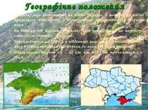 Географічне положення Кримські гори розташовані на півдні України, а точніше ...