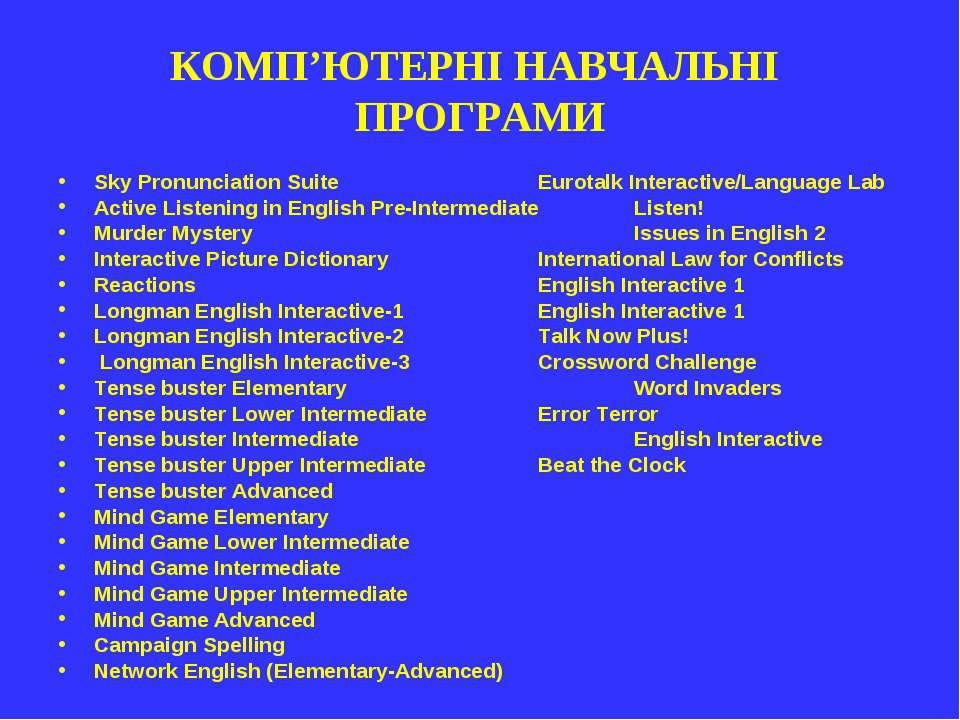 КОМП'ЮТЕРНІ НАВЧАЛЬНІ ПРОГРАМИ Sky Pronunciation Suite Eurotalk Interactive/L...
