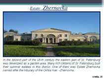 In the second part of the 18-th century the eastern part of St. Petersburg wa...