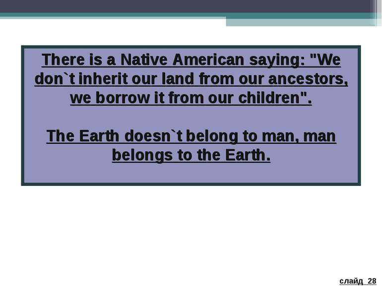 "There is a Native American saying: ""We don`t inherit our land from our ancest..."