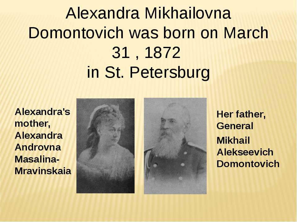 Alexandra Mikhailovna Domontovich was born on March 31 , 1872 in St. Petersbu...