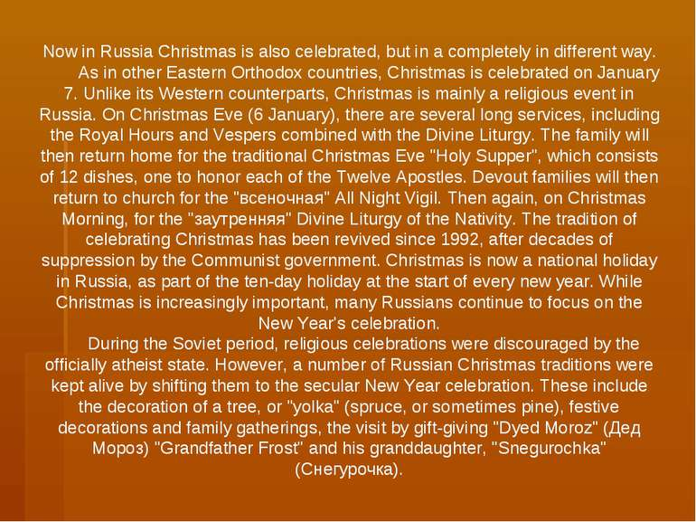 Now in Russia Christmas is also celebrated, but in a completely in different ...