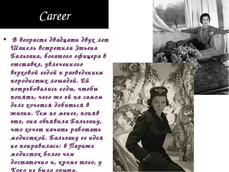Career В возрасте двадцати двух лет Шанель встретила Этьена Бальзана, богатог...