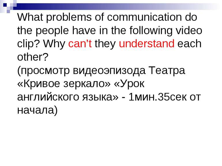 What problems of communication do the people have in the following video clip...