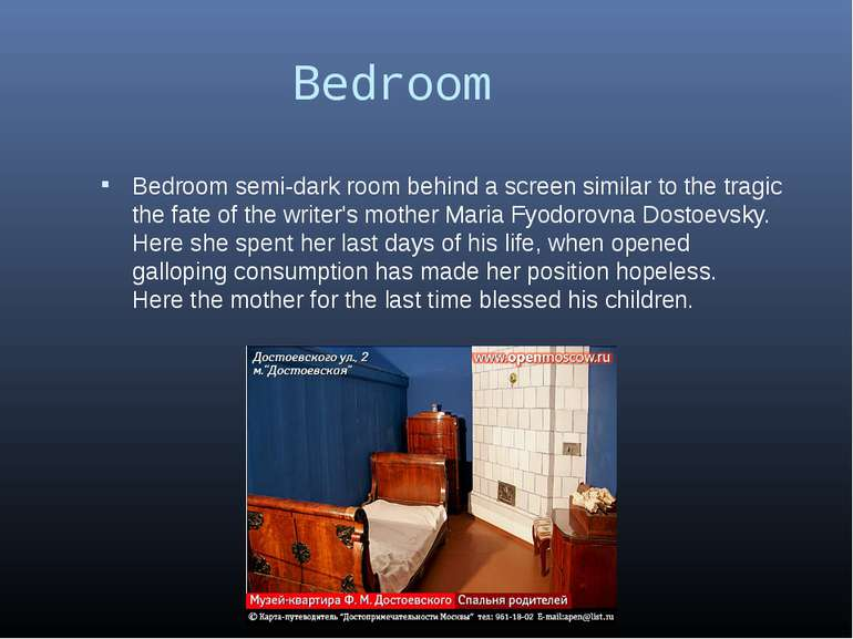 Bedroom Bedroom semi-dark room behind a screen similar to the tragic the fate...