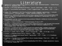 Literature Баранов, В.П. Люди и память [Текст]: повести, рассказы, очерки / В...