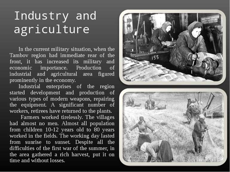 Industry and agriculture In the current military situation, when the Tambov r...