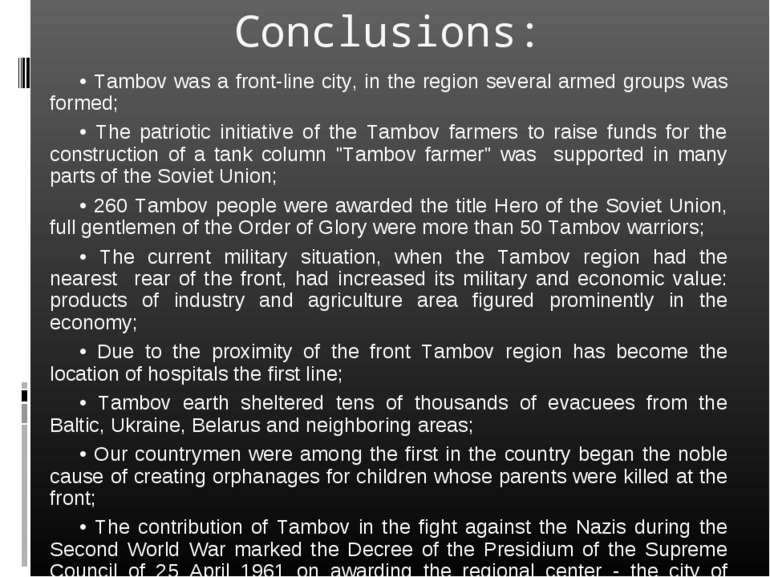 Conclusions: • Tambov was a front-line city, in the region several armed grou...