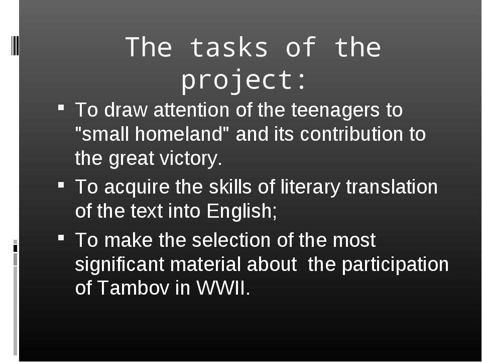 "The tasks of the project: To draw attention of the teenagers to ""small homela..."