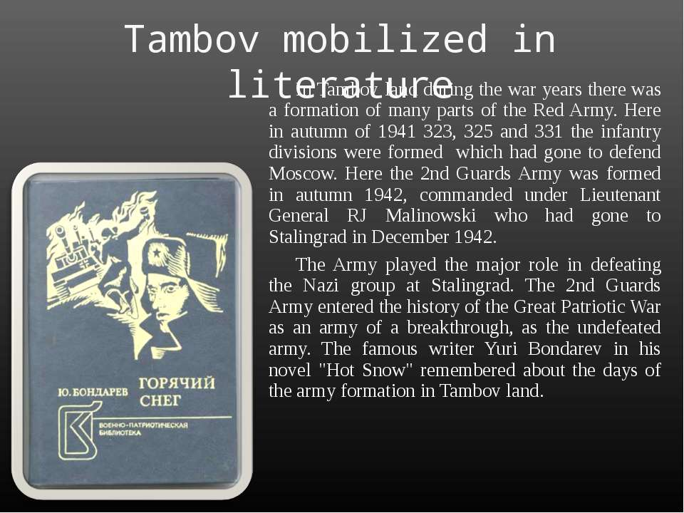 Tambov mobilized in literature In Tambov land during the war years there was ...