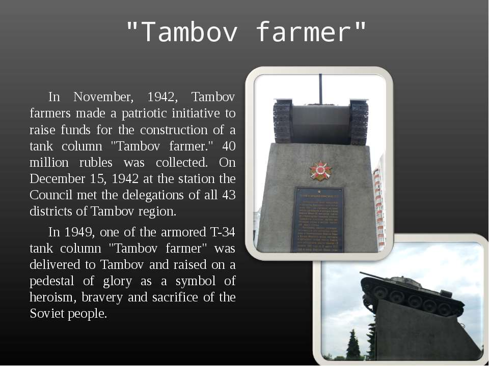 """Tambov farmer"" In November, 1942, Tambov farmers made a patriotic initiative..."