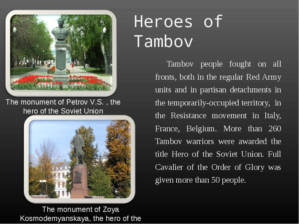 Heroes of Tambov Tambov people fought on all fronts, both in the regular Red ...