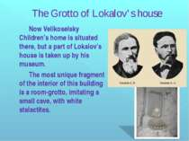 Now Velikoselsky Children's home is situated there, but a part of Lokalov's h...
