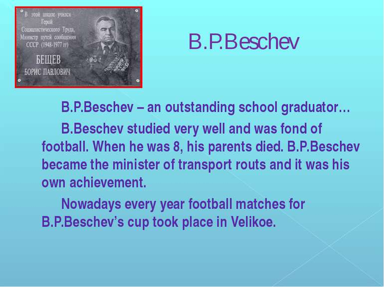 B.P.Beschev B.P.Beschev – an outstanding school graduator… B.Beschev studied ...