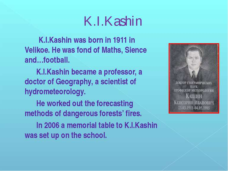K.I.Kashin K.I.Kashin was born in 1911 in Velikoe. He was fond of Maths, Sien...