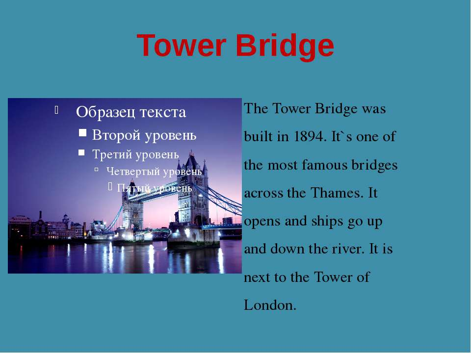 Tower Bridge The Tower Bridge was built in 1894. It`s one of the most famous ...