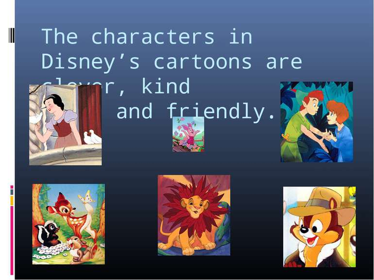 The characters in Disney's cartoons are clever, kind and friendly.