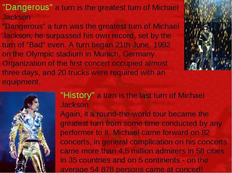 """Dangerous"" a turn is the greatest turn of Michael Jackson ""Dangerous"" a turn..."