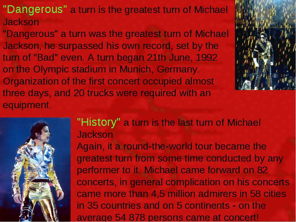 """Dangerous"" a turn is the greatest turn of Michael Jackson ""Dangerous"" a turn..."