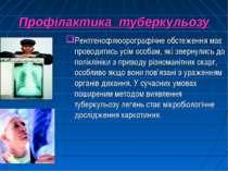 Профілактика туберкульозу Рентгенофлюорографічне обстеження має проводитись у...