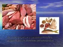 На початку третього триместра потрібно слідувати тим же дієтичним рекомендаціям.